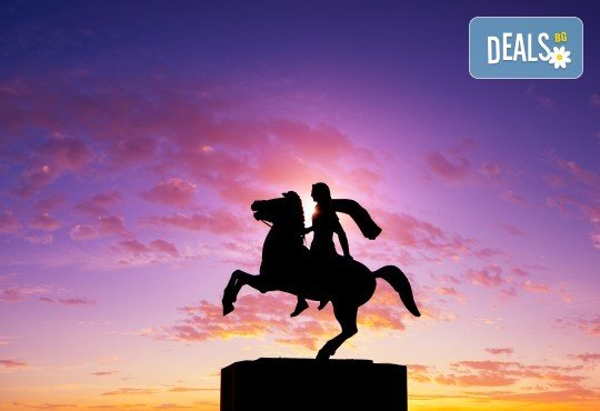 На карнавал в Науса, Гърция, през февруари! 1 нощувка със закуска и вечеря, транспорт, екскурзовод и посещение на Вергина и Солун - Снимка 3