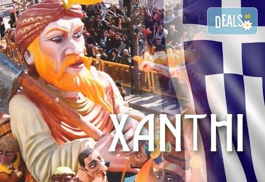 За 1 ден на карнавал в Ксанти, Гърция, през февруари със Запрянов Травел! Транспорт, екскурзовод и програма - Снимка 1