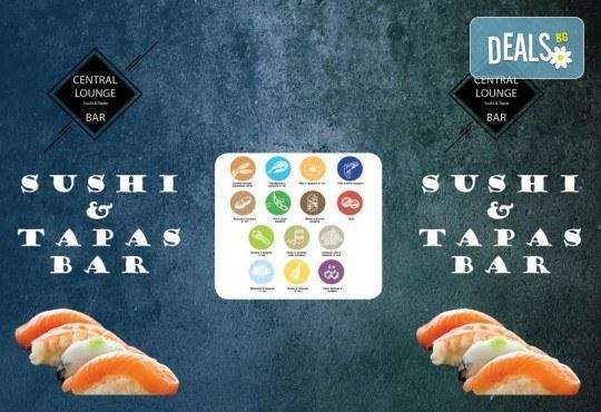 Екзотично, вкусно и на добра цена! Хапнете суши сет с 16 или 24 хапки от Central Lounge Bar в центъра на София! - Снимка 4
