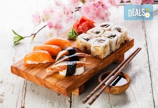 Екзотично, вкусно и на добра цена! Хапнете суши сет с 16 или 24 хапки от Central Lounge Bar в центъра на София! - Снимка 1