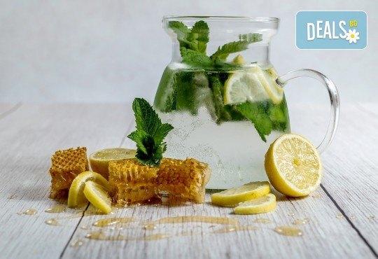 Започнете деня с домашно приготвена ментова лимонада и чаша кафе Spetema в Central Lounge Bar в центъра на София! - Снимка 1