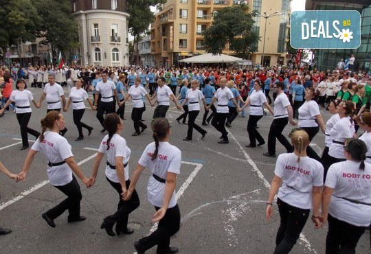 Танцувайте български хора и ръченици! 8 урока във Фолклорен клуб BODY FOLK в жк. Свобода - Снимка 9