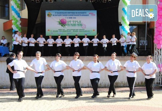 Танцувайте български хора и ръченици! 8 урока във Фолклорен клуб BODY FOLK в жк. Борово, Зала Пчела - Снимка 9