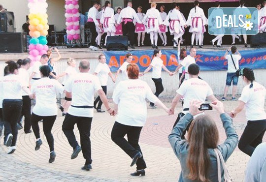 Танцувайте български хора и ръченици! 8 урока във Фолклорен клуб BODY FOLK в жк. Борово, Зала Пчела - Снимка 1