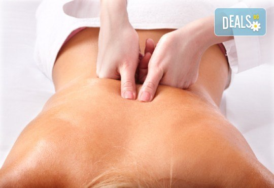 Облекчете болките с дълбокотъканен лечебен масаж на гръб с магнезиево олио в салон за красота Престиж, Яворец! - Снимка 2
