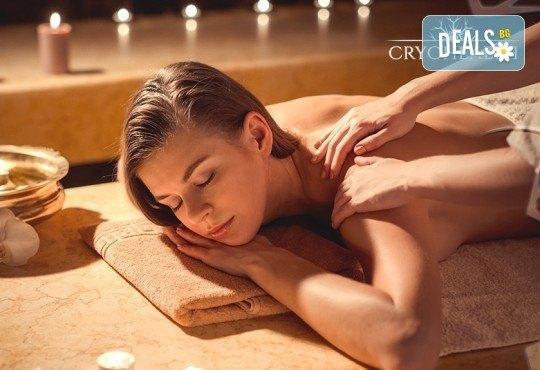 Релаксирайте и се отървете от болките с 60-минутен масаж на цяло тяло по Ваш избор в център Cryohealth! - Снимка 1