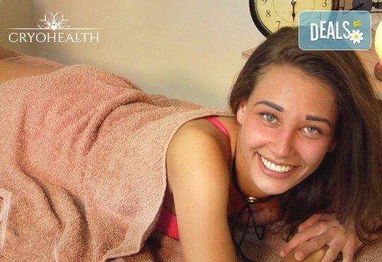 Релаксирайте и се отървете от болките с 60-минутен масаж на цяло тяло по Ваш избор в център Cryohealth! - Снимка 5