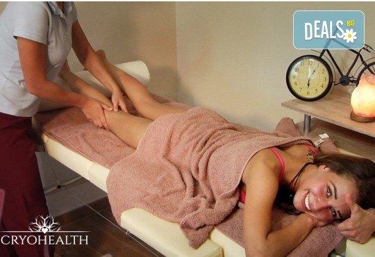 Релаксирайте и се отървете от болките с 60-минутен масаж на цяло тяло по Ваш избор в център Cryohealth! - Снимка 3