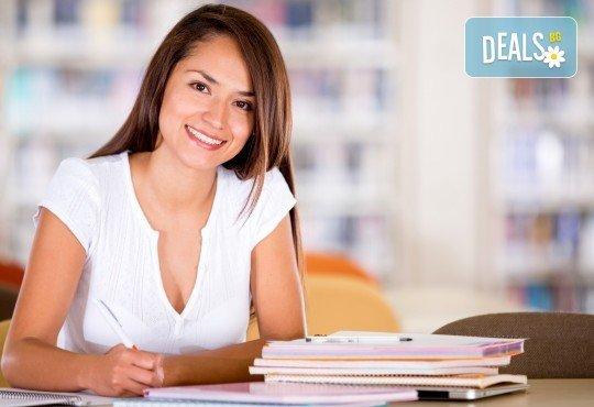 Онлайн подготовка по БЕЛ за ДЗИ след 12-ти клас, с включени учебни материали от Daskal.eu! - Снимка 2