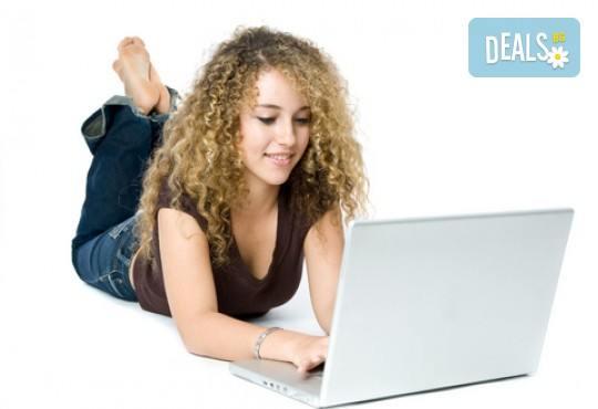 Онлайн подготовка по БЕЛ за ДЗИ след 12-ти клас, с включени учебни материали от Daskal.eu! - Снимка 3