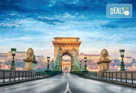 Екскурзия през февруари до Будапеща, Унгария: 4 нощувки със закуски, самолет билет