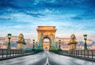 Екскурзия през февруари до магичната Будапеща! 4 нощувки със закуски, самолетен билет, ръчен багаж и летищни такси - Снимка