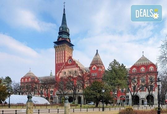 Екскурзия през февруари до магичната Будапеща! 4 нощувки със закуски, самолетен билет, ръчен багаж и летищни такси - Снимка 5