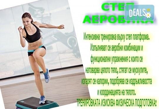 5 или 8 тренировки на спорт по избор от всички часове в графика на Божествени тела Аеробик спорт, Варна! - Снимка 8