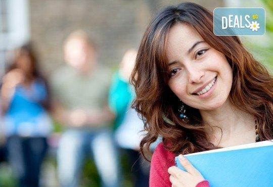 Индивидуален курс по английски или немски език с продължителност 24 уч.ч., на ниво по избор + включени учебни материали от Езикова академия Роял! - Снимка 1