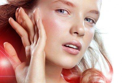 Защитете кожата си от ниските температури! Ултразвуково почистване на лице и дълбоко хидратираща маска в салон за красота Магнолия, кв. Лозенец! - Снимка