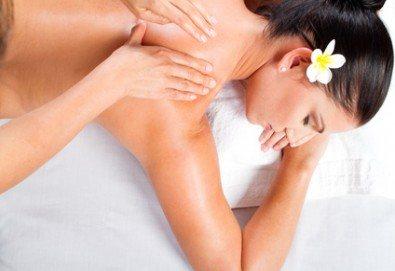 Лечебен успокояващ масаж на гръб, рамене и шия с магнезиево олио в масажно студио Боди баланс - Снимка