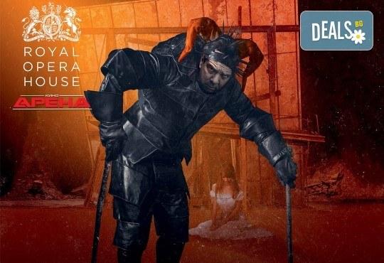 Ексклузивно в Кино Арена! Една от най-популярните опери на Джузепе Верди - Риголето, на Кралската опера в Лондон, на 07, 10 И 11.02. , в страната - Снимка 1