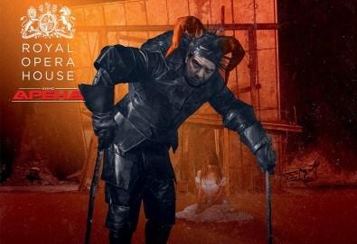 Ексклузивно в Кино Арена! Една от най-популярните опери на Джузепе Верди - Риголето, на Кралската опера в Лондон, на 07, 10 И 11.02. , в страната - Снимка