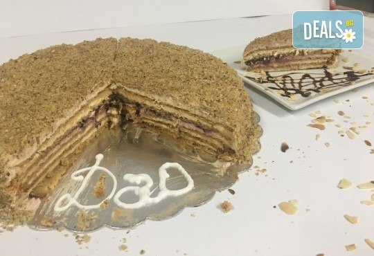 Сладко изкушение от сладкарница Дао - френска селска торта с 14 парчета и възможност за поставяне на пожелание или надпис! - Снимка 2