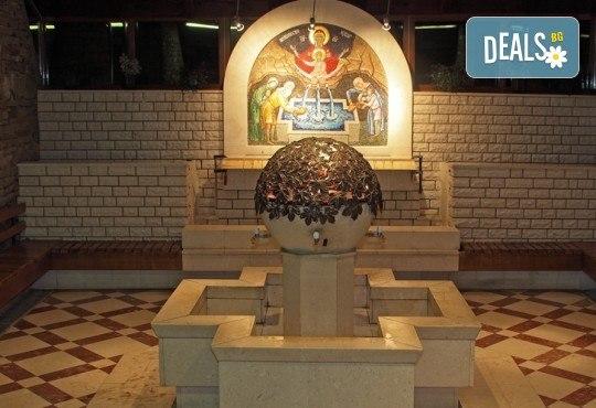 СПА уикенд за 3-ти март в Radan Hotel 3*, Пролом баня, Сърбия: 2 нощувки със закуски, обяди и вечери, ползване на басейн, транспорт, посещение на Ниш и Дяволския град - Снимка 8