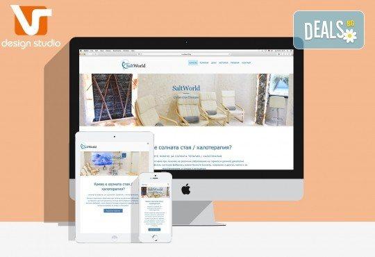 За Вашия бизнес! Изработка на фирмен уеб сайт и базова CEO оптимизация от екипа на Studio SVR Design! - Снимка 1