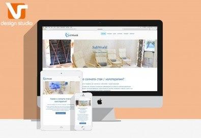 За Вашия бизнес! Изработка на фирмен уеб сайт и базова CEO оптимизация от екипа на Studio SVR Design! - Снимка
