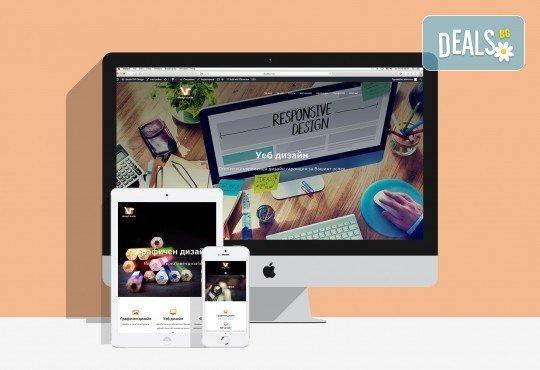 За Вашия бизнес! Изработка на фирмен уеб сайт и базова CEO оптимизация от екипа на Studio SVR Design! - Снимка 4
