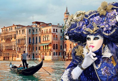 Last minute! Карнавал във Венеция през февруари - 2 нощувки със закуски в хотел 3*, транспорт, водач от Солео 8! - Снимка