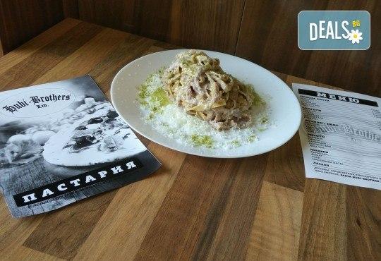 Супер предложение за обяд или вечеря! Вземете прясна паста по избор от Hubi-Brothers в кв. Младост 4 или Дружба 2! - Снимка 1