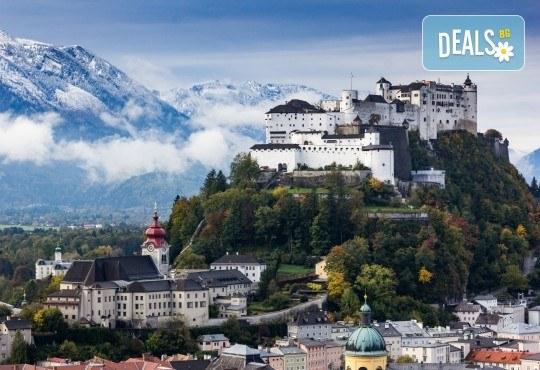 Екскурзия до Загреб, Венеция, Виена, Будапеща и Залцбург с България Травел! 4 нощувки със закуски, транспорт, водач и програма - Снимка 6