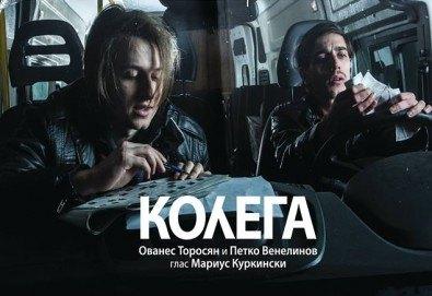 Гледайте Ованес Торосян и Петко Венелинов в авторския комедиен спектакъл Колега на 20-ти февруари (вторник), 19 часа в Нов театър - НДК! - Снимка