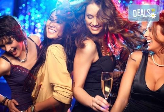 Фирмерно парти или рожден ден за 12 човека и неограничени напитки в клуб ConXole