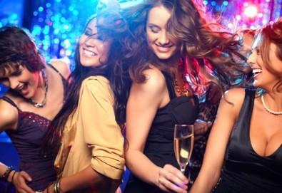 За Вашето фирмено парти или рожден ден! Наем на цял етаж от клуб ConXole за 4 часа за 12 човека, игри и неограничен брой алкохолни и безалкохолни напитки! - Снимка