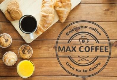За страхотно начало на деня! Чаша ароматно кафе, фреш от портокал и френски кроасан с масло в MaxCoffee - Кафе & Пекарна!