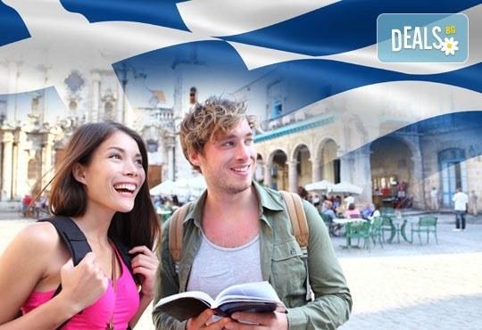 Романтичен уикенд за Свети Валентин в Паралия Катерини, Гърция! 1 нощувка със закуска и вечеря, транспорт и посещение на Солун - Снимка 1