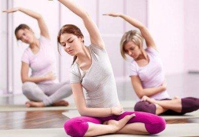 Здраво тяло и спокоен ум! 3 посещения на оздравителна гимнастика Цигун в център GreenHealth! - Снимка