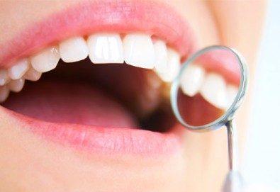 Поставяне на фотополимерна пломба или почистване на зъбен камък с ултразвук, полиране и обстоен преглед в дентална клиника Персенк - Снимка