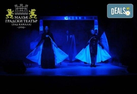 В деня на любовта! Хитовият спектакъл Ритъм енд блус 2 на 14-ти февруари (сряда) на сцената на МГТ Зад канала! - Снимка 4