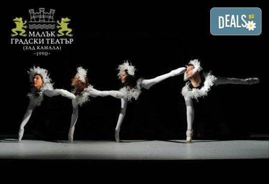 В деня на любовта! Хитовият спектакъл Ритъм енд блус 2 на 14-ти февруари (сряда) на сцената на МГТ Зад канала! - Снимка 7
