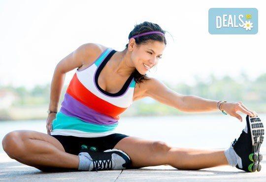 Раздвижете се и се забавлявайте! 5 посещения на тренировки по аеробика, пилатес, бачата или регетон в зала Dance It! - Снимка 3