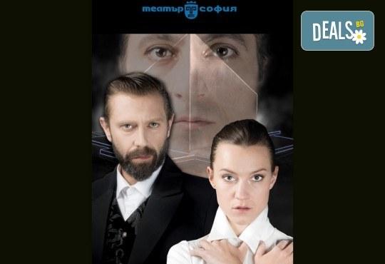 В деня на любовта! Гледайте Калин Врачански в брилянтната постановка Франкенщайн на 14.02. от 19 ч. в Театър София, 1 билет - Снимка 1