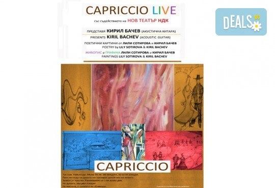 Capriccio Live: Концертен спектакъл на 23-ти януари (вторник) от 19:00 часа с Кирил Бачев - китара и поетесата Лили Сотирова в залата на НОВ театър НДК! - Снимка 2