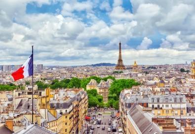 Самолетна екскурзия до Париж с Дари Травел! 3 нощувки със закуски в хотел 3*, билет, трансфер и летищни такси! - Снимка