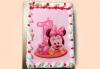 Сладкарница Орхидея сбъдва детските мечти! Поръчайте торта със снимка - Миньоните, Мечо Пух, Макуин, Елза или с Ваша снимка! - thumb 4