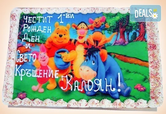 """Торта със снимка по избор 14-16 парчета от Сладкарница """"Орхидея"""""""