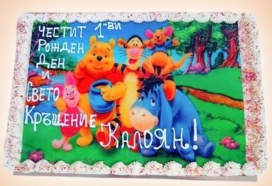 Зарадвайте детето с торта със снимка на любим герой от Сладкарница Орхидея!