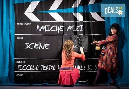 Комедия с Албена Михова и Мая Новоселска! Гледайте ''Приятелки мои'', МГТ Зад канала на 25-ти февруари (неделя) - Снимка 1