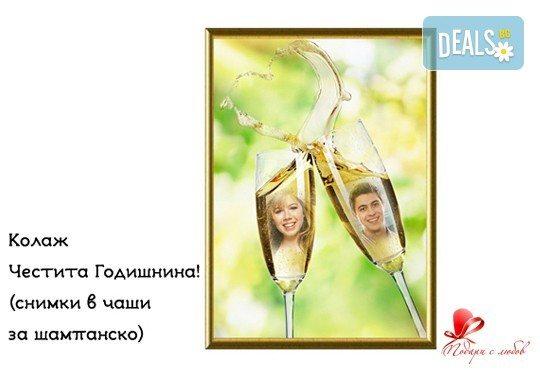 Изберете оригинален подарък в рамка - сертификат Звезда на славата, пожелание с истинска четирилистна детелинка или колаж от podarisliubov.com - Снимка 2
