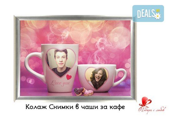Изберете оригинален подарък в рамка - сертификат Звезда на славата, пожелание с истинска четирилистна детелинка или колаж от podarisliubov.com - Снимка 5